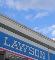 LawsonShop01.jpg