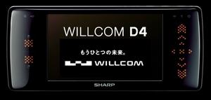 WILLCOM-D4.jpg
